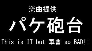 Kosatsu de etch 01